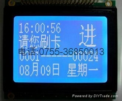 12864帶中文字庫液晶模塊