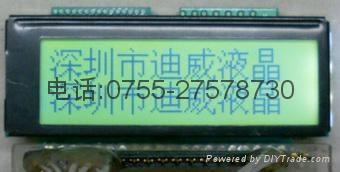 12232帶中文字庫串並口液晶顯示模塊 1