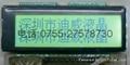 12232帶中文字庫串並口液晶
