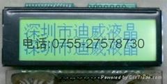 12232帶中文字庫串並口液晶顯示模塊