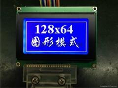 3寸標準12864C蘭屏液晶模塊