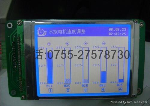 320240兼容50840液晶模塊 1