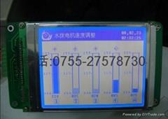320240兼容50840液晶模塊