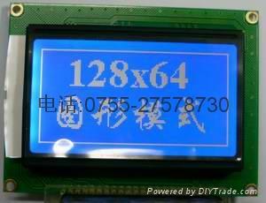 12864M帶中文字庫液晶模塊 1