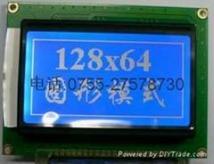 12864M帶中文字庫液晶模塊
