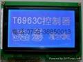 240128液晶模塊T6369C 2
