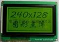 240128液晶模塊T6369C 4