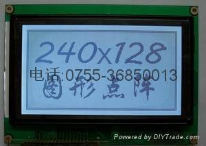 240128液晶模塊T6369C 5