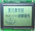 12864帶中文字庫液晶模塊 4
