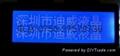 12232帶中文字庫串並口液晶顯示模塊 2