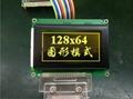 3寸標準12864C蘭屏液晶模塊 2