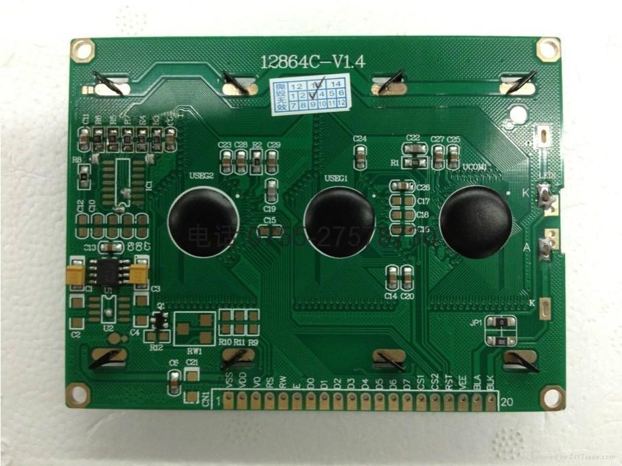 3寸標準12864C蘭屏液晶模塊 3