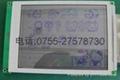 320240兼容50840液晶模塊 3