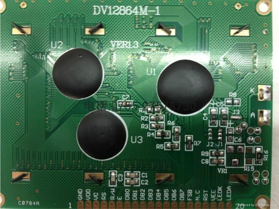 12864M帶中文字庫液晶模塊 3