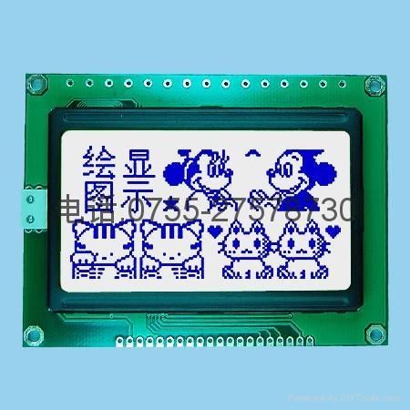 12864M帶中文字庫液晶模塊 4