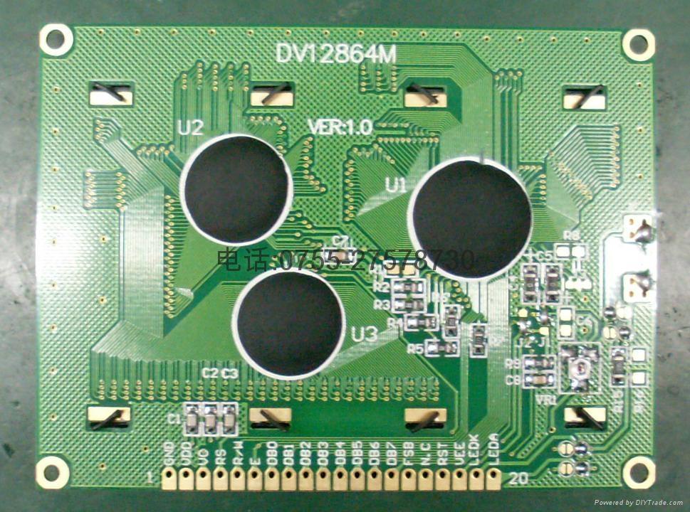 12864M帶中文字庫液晶模塊 5