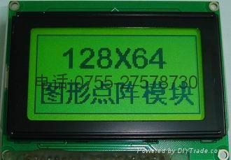 3寸標準12864C蘭屏液晶模塊 4