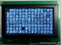 240128液晶顯示模模塊帶中文字庫 3
