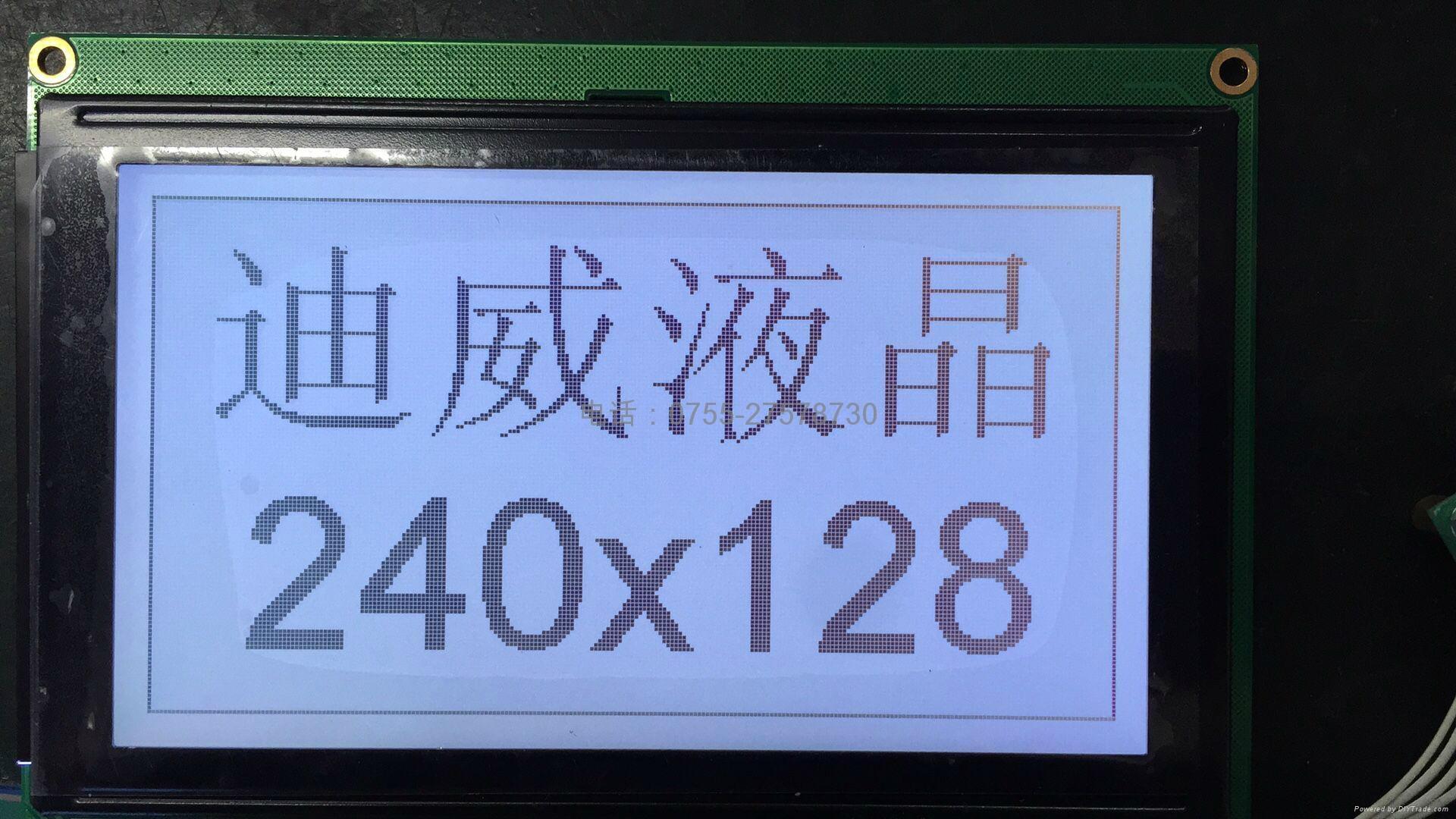 240128液晶顯示模模塊帶中文字庫 4