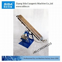 Sida KBS-01 mini dry ice block maker machine 15kg/h
