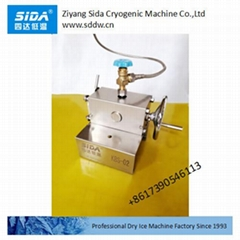 Sida KBS-02 small dry ice block maker machine for laboratry and hotel use