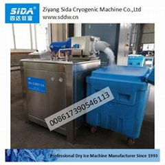 Sida dry ice pellet block making machine dry ice maker dry ice cleaning machine