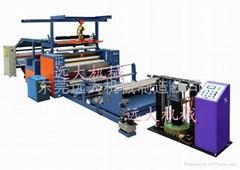 反应型热熔胶复合机
