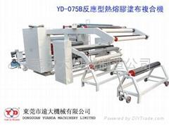 PUR反应型热熔胶涂布复合机