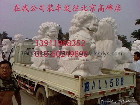 石獅子雕刻 3
