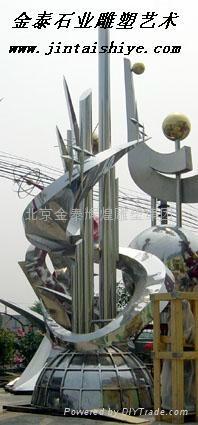 園林不鏽鋼雕塑 1