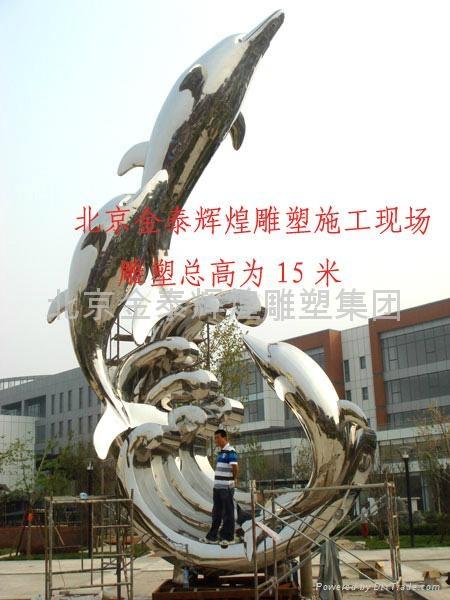 園林不鏽鋼雕塑 2