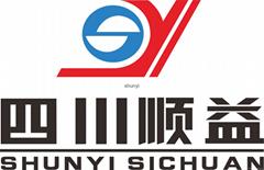珠海经济特区顺益发展有限公司四川分公司