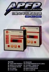 裕昌自動功率補償器