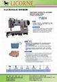 ZIG ZAG SEWING MACHINE YT-267-1A