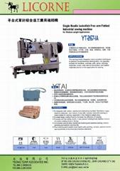 ZIG ZAG SEWING MACHINE YT-267-1A YT-267-2A