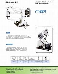 SHOE REPAIR SEWING MACHINE (Hot Product - 1*)