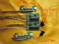 315 MHZ 无线电遥控发射器和接收器 3