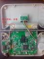 超外差无线电遥控接收器 3