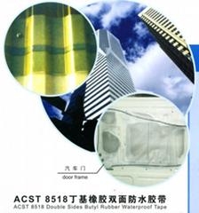 butyl waterproof tape for car door membrane