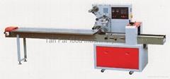 Vertical type auto sealing machine