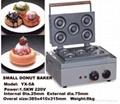 小型甜甜圈機