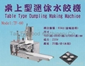 tabletop dumpling machine
