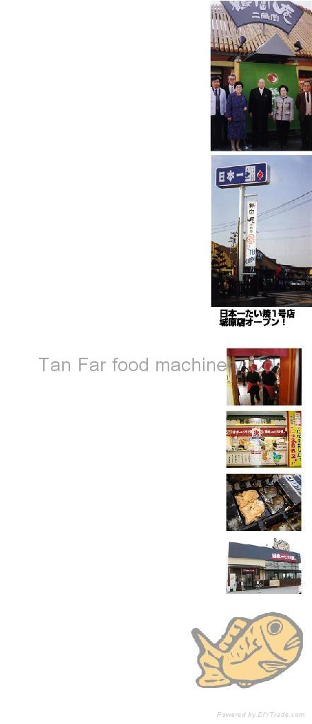 二手日本鯛燒機      TAIYAKI MAKER 5