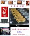 日式鲷鱼烧      电热型  低成本创业高利润回报 1