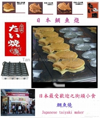 eletric Japanese taiyaki maker  low cost earn high profits