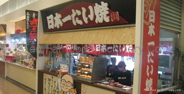 日式鲷鱼烧      电热型  低成本创业高利润回报 3