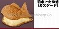 eletric Japanese taiyaki maker  low cost earn high profits      5