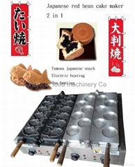Japanese red bean maker taiyaki and daihanyaki maker 2 in 1