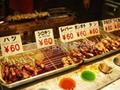 日本式自動迴轉式燒烤機  yakitori machine
