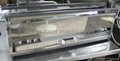600型小型日本串燒爐